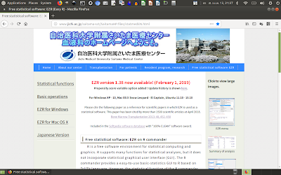http://www.jichi.ac.jp/saitama-sct/SaitamaHP.files/statmedEN.html
