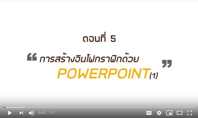https://www.youtube.com/watch?v=XIp3UdlWE-o&t=5s
